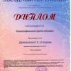 D0F54D24-92D7-49F3-BB66-BFA87DF52D68.jpeg