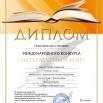 DDD0E00B-AEDF-4B7F-9800-1299DA5C8956.jpeg